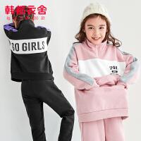 韩都衣舍童装2019冬装新款韩版儿童加绒中大童休闲套装女童两件套