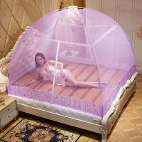 免安装蒙古包蚊帐1.5m床1.8m双人家用加密加厚1.2米单人学生宿舍 加高防蚊版 紫色