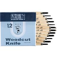 啄木鸟木刻雕刀木刻刀 雕刻刀 3 4 5 6 8 10 12支套装刻刀