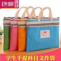 学生科目分类文件袋a4手提试卷袋资料袋防水拉链袋小学生补习袋