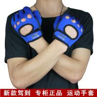 单车骑行运动健身半指男护掌护具 手套山地车自行车防护装备手套半指男护掌护具