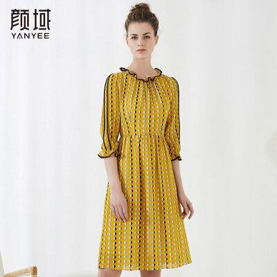 颜域品牌女装2018夏季装新款简约修身显瘦圆领荷叶边雪纺连衣裙女