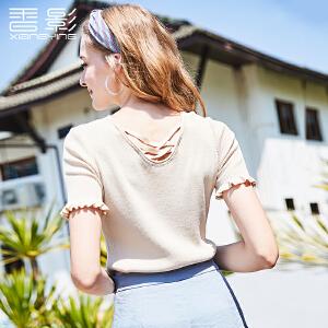 短袖针织衫女 香影2018夏新款纯色v领薄款毛衣修身木耳边t恤上衣