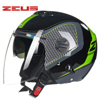摩托车头盔男女半覆式半盔双镜片夏季防晒安全帽四季