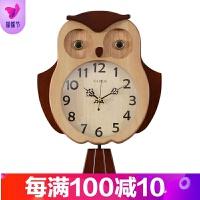 猫头鹰挂钟客厅个性创意时尚钟表儿童房卡通挂表实木家用卧室时钟 13英寸