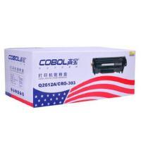 高宝易加粉q2612a硒鼓适用于HP1005 M1005 HP1010 HP1020 12A硒鼓 1010 1015