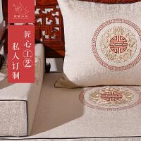 新中式古典实木红木沙发垫套海绵棉麻坐垫刺绣抱枕靠垫圈椅垫定做 杏色