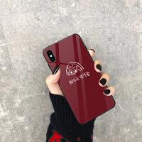 简约网红同款苹果7plus手机壳iphone8plus女xsmax潮xs抖音x情侣6splus创意6 【时尚莫兰迪红】
