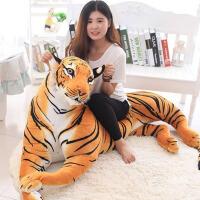 创意小老虎公仔毛绒玩具布娃娃可爱仿真白虎抱枕玩偶送儿童生日礼物