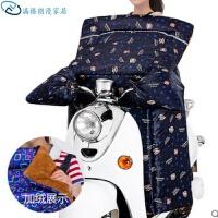 电动车挡风保暖被冬季电瓶车踏板加厚护膝护腰防晒罩反光条连体防水加绒挡风被保暖手套保暖罩