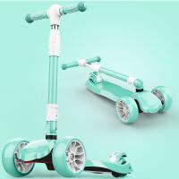 特价儿童滑板车3-6-14岁小孩三轮四轮折叠闪光童车