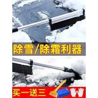 汽车用除雪铲神器玻璃清雪工具除冰铲刮雪器除霜扫雪刷子冬季用品