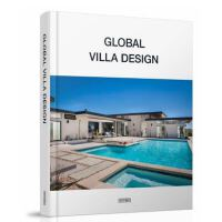 Global Villa Design 环球豪宅设计 室内家具 装饰陈列 室内设计 装潢 装修