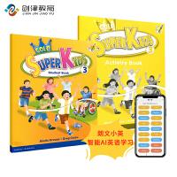Super Kids 3级别Gold学生书+练习册 原装进口培生朗文新灵通点读版课外英语教育机构专用热门教材少儿英语培
