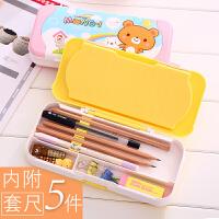 得力多功能可爱文具盒儿童三层铅笔盒笔袋收纳韩国创意1-3-5年级小号皮卡丘小学生幼儿园男女孩塑料笔盒男童
