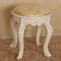 【限时7折】圆形梳妆凳欧式化妆凳雕花沙发凳矮凳象牙白梳妆台凳欧式餐桌凳子