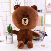 韩国布朗熊公仔大号情侣抱抱熊毛绒玩具可妮兔抱枕玩偶布娃娃礼物 玫红色 布朗熊(光身子)