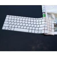 15.6寸笔记本电脑键盘膜联想Ideapad 340C-15键盘膜键位保护贴膜