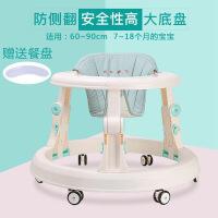 20180826083124460婴儿学步车防侧翻可折叠6-7/18个月男孩女孩手推可坐起步车