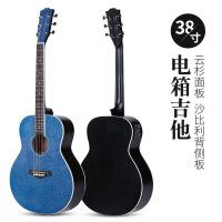 ?38寸吉他粉色女生款学生初学者气质淑女男电箱吉他旅行民谣琴新手
