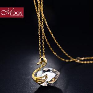 新年礼物Mbox项链 女日韩S925银采用施华洛世奇元素水晶锁骨颈链 天鹅之旅