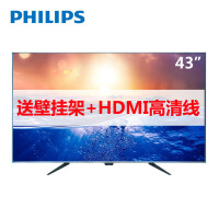 飞利浦(Philips) 43PUF6701/T3 43英寸4K高清 安卓5.1智能LED液晶平板电视机