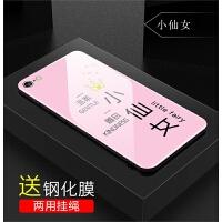 iPhone6plus手机壳苹果6splus钢化玻璃保护套全包镜面外壳男女潮 苹果 6plus-小仙女