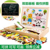 儿童益智力开发磁性拼图玩具多功能2-3岁6宝宝女孩男孩幼儿园早教