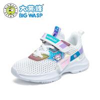【1件5折价:79.9元】大黄蜂童鞋 女童运动鞋2020夏季女孩韩版小白鞋儿童旅游鞋潮