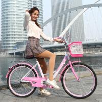 女式自行车通勤城市复古淑女学生车休闲轻便淑女代步单车