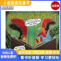 Interrupting Chicken 爱打岔的小鸡 [4-10岁]