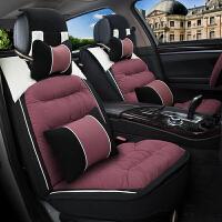 定做座套一汽森雅R7陆风X5X7X8专车坐垫全包围真皮革汽车座垫