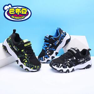 巴布豆童鞋 2019春季新款男童网面运动鞋透气舒适迷彩休闲运动鞋