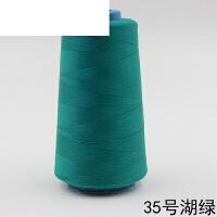 大卷手缝衣服针线涤纶线团402彩色缝纫机塔线家用黑白色