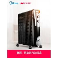 电暖气油汀取暖器家用节能速热省电暖器13片暖风机烤火炉油丁