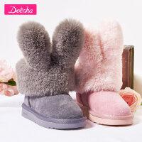 笛莎童鞋女童雪地靴2018冬季新款兔子雪地靴靴子