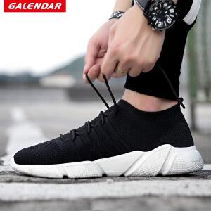 【每满100减50】Galendar男子跑步鞋2018新款男士轻便缓震透气运动休闲跑步鞋FFN8