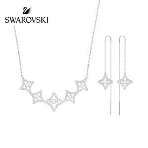 SWAROVSKI/施华洛世奇 2017 Sparkling Dance项链耳环套装 星之闪耀 5376489