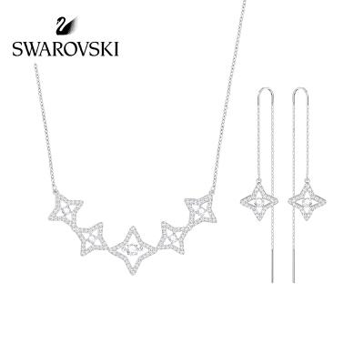 SWAROVSKI/施华洛世奇 2017 Sparkling Dance项链耳环套装 星之闪耀 5376489正品保障(可使用礼品卡)