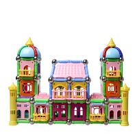 磁力棒玩具儿童拼�掖匆� 磁力吸石磁铁磁性积木女男孩 1098礼盒装加送70件补充装