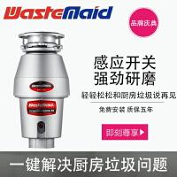 唯斯特姆食物垃圾处理器厨房家用厨余垃圾粉碎机N60 家用搭配洗碗机