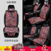 汽车坐垫四季通用荞麦壳夏季凉垫ins网红座套单片冰丝座垫