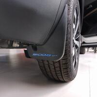 标致5008挡泥板 1718款东风标志5008挡泥皮汽车专用改装
