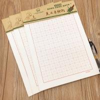 多利博士米字格练字本米格纸初学者硬笔书法纸钢笔字帖临摹练习纸