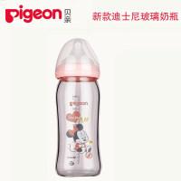 玻璃奶瓶迪士尼婴儿宽口径防胀气奶瓶160/240带手柄吸管奶瓶a472