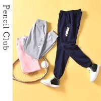 【3折价:47.7】铅笔俱乐部2019夏装新款男女童同款运动裤子儿童休闲裤薄款