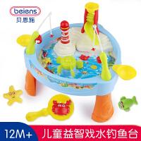 贝恩施钓鱼玩具B132儿童戏水磁性益智早教可加水多种玩法1-2-3岁