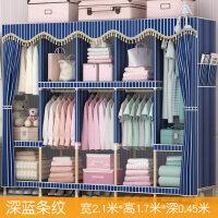 实木牛津布 简易衣柜简约现代经济型组装布艺布衣柜钢管