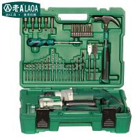 老A(LAOA)50件维修家用冲击钻套装 电钻套装 多功能工具箱组合套装 电动工具套装