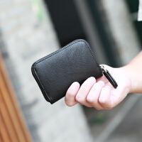 男士钱包短款拉链皮夹 时尚休闲韩版学生零钱包卡包 迷你硬币包